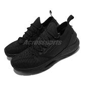 Under Armour UA 慢跑鞋 HOVR Phantom 2 INKNT 黑 男鞋 路跑【ACS】 3024154001
