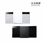 國際牌 PANASONIC【SC-HC300】床頭音響 藍芽 CD 高音質 重低音 電台 立體聲系統 定時功能