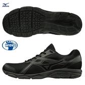 MIZUNO MAXIMIZER 22 男鞋 女鞋 慢跑 健走 寬楦 透氣 一般型 工作鞋 黑【運動世界】K1GA200209