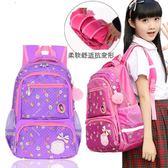 書包小學生女1-3-4-6年級女童6-12周歲兒童防潑水女孩公主雙肩背包5 任選1件享8折