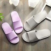 ~TT ~日式居家拖鞋馬卡龍色涼拖鞋室內塑料浴室防滑拖鞋家用家居鞋