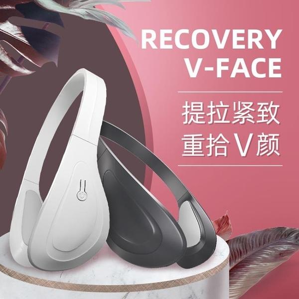 臉部按摩器網紅電動智慧塑輪廓提拉緊致聲波智慧瘦臉家用按摩美容儀