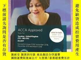 二手書博民逛書店ACCA罕見Approved: Taxation-UK(TX-U