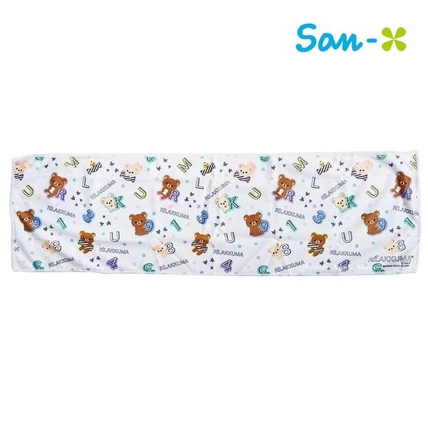 日本限定 拉拉熊 & 懶熊妹 英字數字版 抗UV 接觸冷感 長版毛巾 20×70cm