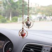 汽車飾品創意陶瓷招財貓汽車後視鏡掛飾車載吊墜女車內掛件 俏腳丫