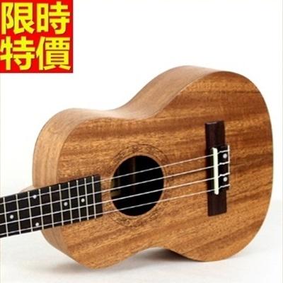 烏克麗麗ukulele-21吋桃花心木合板四弦琴樂器3款69x24[時尚巴黎]