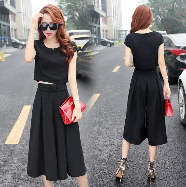 短袖兩件套裝韓版寬鬆休閒顯瘦女裝闊腿褲T恤短褲套裝  魔法鞋櫃