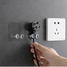 【DK311】強力無痕插頭掛鈎(2個) 透明粘貼式電源線插座 透明無痕掛勾 免釘 EZGO商城