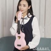 櫻花琴尤克里里初學者學生成人女兒童男女生款可愛少女入門小吉他YXS 水晶鞋坊