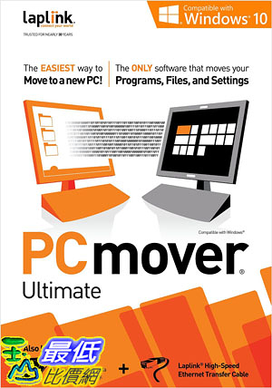 [106美國直購] 2017美國暢銷軟體 Laplink PCmover Ultimate 10 - 1 Use