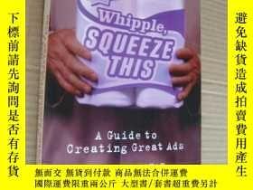 二手書博民逛書店Hey,罕見Whipple, Squeeze This:A Gu