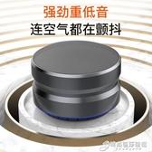無線藍芽音箱迷你小音響便攜式大音量3d環繞家用超重低音炮手機微信收錢 時尚芭莎