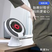 CD機播放器韓版學生同款CD播放機便攜胎教英語學習隨身聽CD復讀機 JA9240『科炫3C』