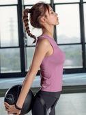 健身服女性感緊身瑜伽短袖跑步t恤速干衣露臍背心無袖運動上衣夏 【快速出貨八折免運】