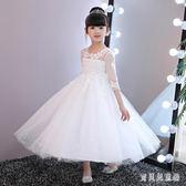 女童禮服 新款秋冬公主裙花童洋氣蓬蓬婚紗走秀主持人禮服長裙 BF22061『寶貝兒童裝』