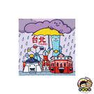 【收藏天地】磁磚冰箱貼*雨季台北 ∕  磁鐵  彩繪 觀光 禮品 辦公小物 生活用品 居家裝飾