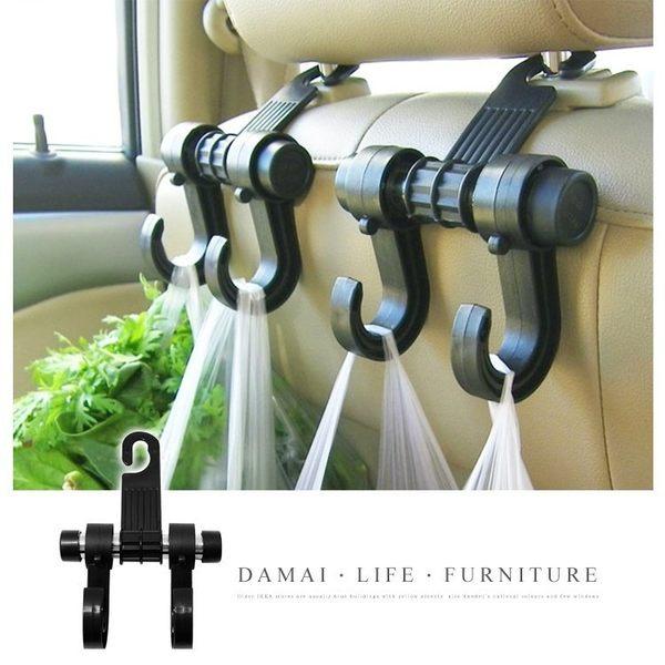 ✿現貨 快速出貨✿【小麥購物】汽車 椅背置物鉤 後座掛勾 可承重約6kg【Y114】