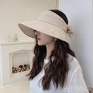 空頂帽子遮臉遮陽帽女防曬帽大沿帽防紫外線太陽帽夏季無頂漁夫帽 依凡卡時尚