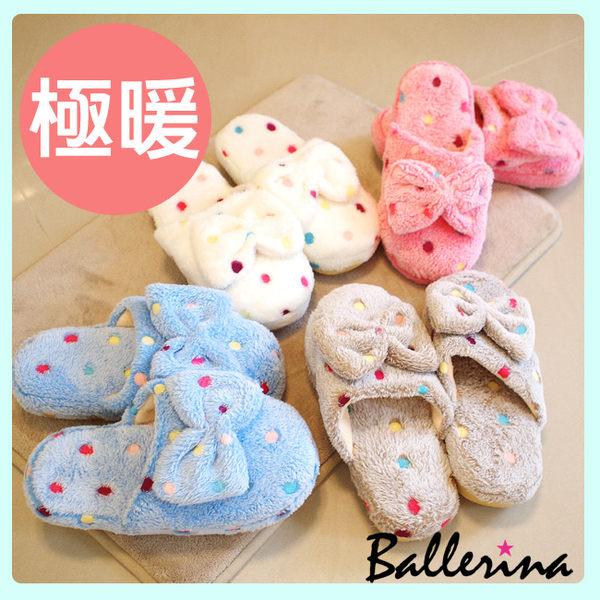 Ballerina-彩色點點蝴蝶保暖室內拖鞋