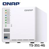 QNAP 威聯通 TS-351-4G 3Bay NAS 網路儲存伺服器