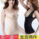 無痕加強版塑身衣服上衣背心薄款收腹束腰燃脂美體