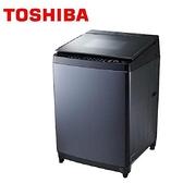 【南紡購物中心】TOSHIBA 東芝 AW-DG16WAG 勁流雙渦輪變頻 16公斤洗衣機