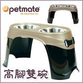 『寵喵樂旗艦店』美國Petmate《高腳雙碗架》可預防大狗,脊椎及消化系統受傷 DK-23479