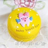 寶寶臍帶收藏盒子胎發胎毛乳牙牙齒保存瓶創意男孩女孩嬰兒紀念品