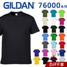 Gildan正品【DIFF】夏季新款經典...