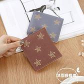新款日韓迷你短款女錢包可愛個性學生二折超薄豎款簡約手拿包