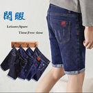 水洗縫線牛仔五分褲 2色 27-36碼【LX68086】