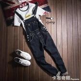 潮男牛仔吊帶褲韓版修身青少年百搭小腳連身吊帶褲黑色個性牛仔褲 卡布奇諾