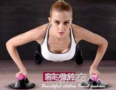 俯臥撐支架家用男士健身器材胸肌訓練三合一練臂肌多功能旋俯臥撐·花漾美衣