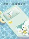 冰絲席 嬰兒涼席冰絲透氣新生兒寶寶夏季兒童幼兒園午睡專用嬰兒床涼席子