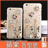 蘋果 i12 pro max i11 pro max 12 mini xr xs max ix i8+ i7+ se 香水鐵塔 手機殼 水鑽殼 貼鑽 訂製