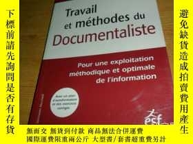 二手書博民逛書店Travail罕見et méthodes du Document