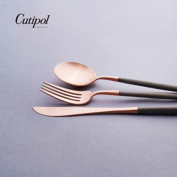 葡萄牙 Cutipol GOA玫瑰金系列22cm主餐刀 (黑玫瑰金)