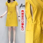 2018時尚短袖哺乳衣外出裝夏季潮媽連衣裙 YI664 【123休閒館】