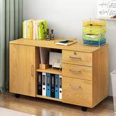 簡易床頭櫃簡約現代儲物櫃文件櫃床頭收納櫃床邊多功能小櫃子木質【免運直出八折】