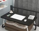 床上小桌子懶人簡易臥室可摺疊