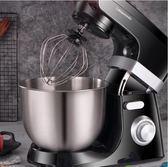 打蛋器臺式打蛋器電動商用蛋糕攪拌家用廚師機打奶油奶蓋鮮奶打發器7升 名創家居館
