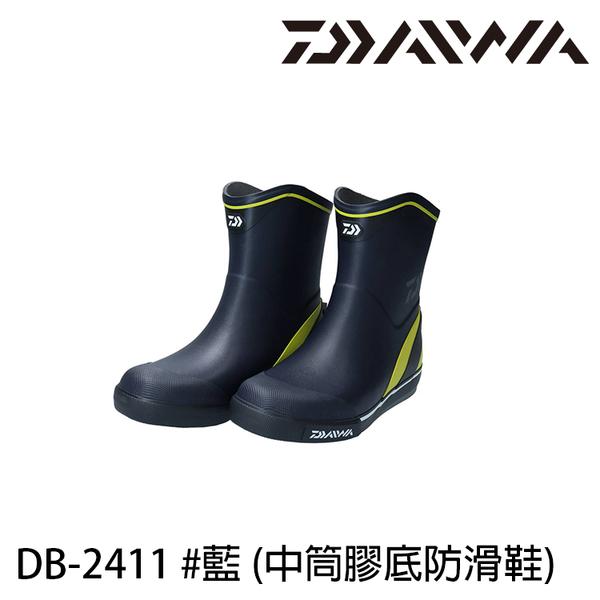 漁拓釣具 DAIWA DB-2411 #藍 [中筒膠底防滑鞋]