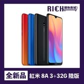 【全新】MI 紅米 8A Redmi xiaomi 小米 3+32G 陸版 保固一年