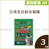 寵物家族-日清克拉綜合貓糧3kg