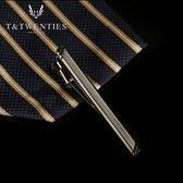 領帶夾 男士 商務高檔領夾定制 簡約正裝職業領帶別針禮盒裝 范思蓮恩