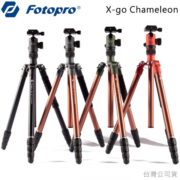 EGE 一番購】Fotopro 富圖寶【X-go Chameleon】25mm管徑 鋁合金三腳架 多色可選【公司貨】