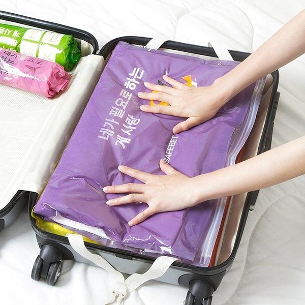 《SAFEBET》韓版旅行衣物收納手卷式壓縮袋(大型)