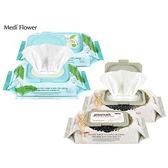 韓國 Medi Flower 深層卸妝濕巾(100抽) 兩款可選【小三美日】