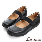 【La new】輕蜓系列 DCS輕量休閒鞋(女222020530)