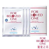 寵愛之名 三分子玻尿酸藍銅保濕生物纖維面膜【康是美】